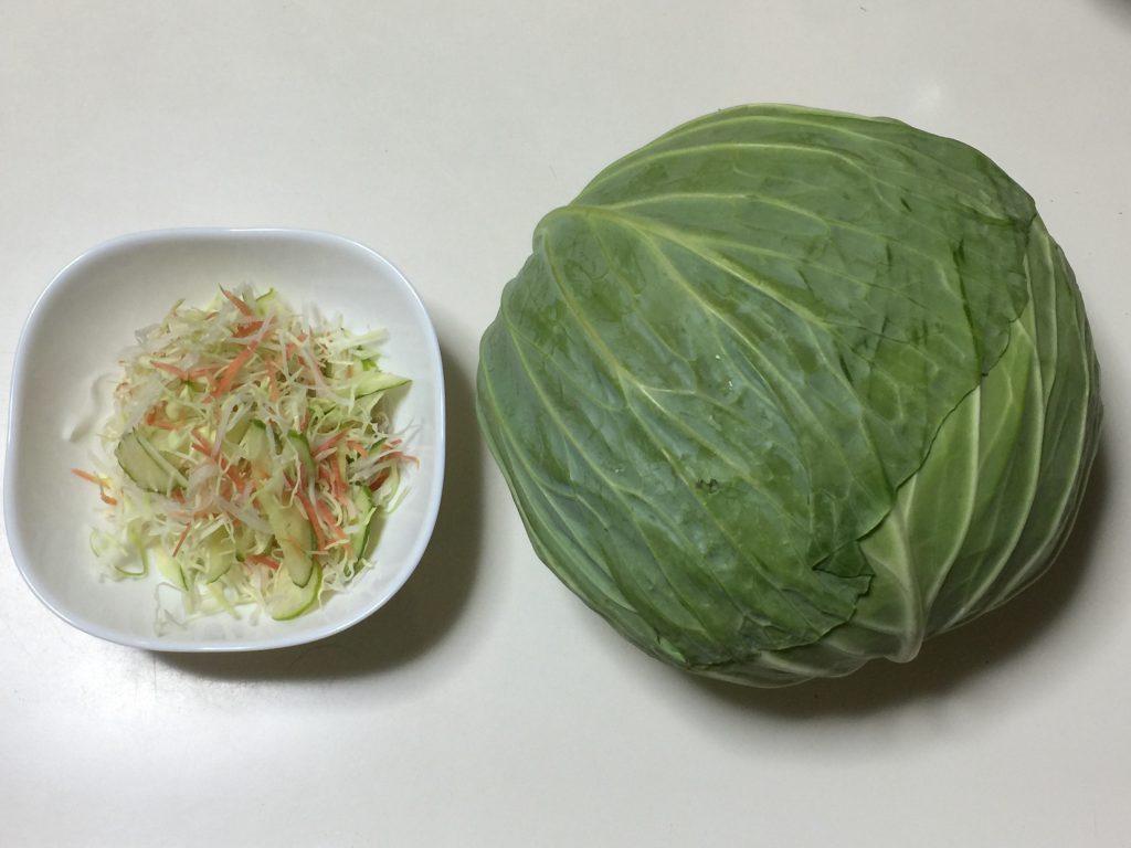 サラダ キャベツ