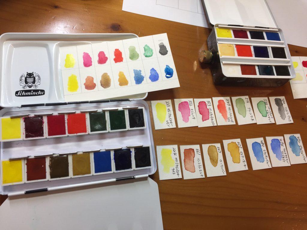 シュミンケ 水彩 色味表